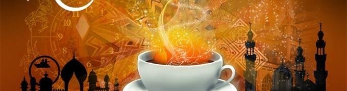 lew ton kafe