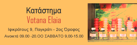 Katasthma-banner-450-150-1c