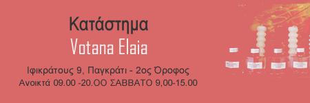 Katasthma-banner-450-150-2a