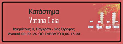 Katasthma-banner-450-150-2bf